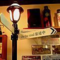 SEP.25【傳藝】