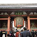 2012. 1211 TOKYO DAY 3.