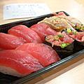 NOV. 1 順億鮪魚專賣店