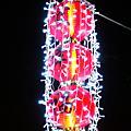 2010 【高雄】愛。幸福元宵