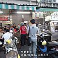 奧斯汀人文咖啡/苓雅水餃大王