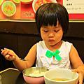 201308-日本東京箱根之旅-DAY4