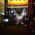 20140702-日本大阪奈良神戶之旅-Day6