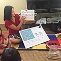 HK中文課