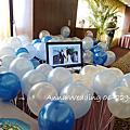 夏日海洋風藍色系婚禮佈置@大億麗緻酒店