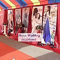 世紀婚禮500桌企劃-畫廊+BABY糖果Candy Bar婚佈@蘭花園區