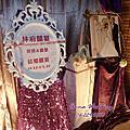 紫+銀-華麗時尚演繹婚禮佈置@灣裡活動中心