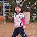 2008-03-15 向陽農場&內灣