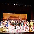 2009.04.22三峽老街&桃園閩劇演出
