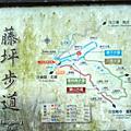 親近大自然-103年獅頭山步道