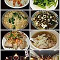 美食嚐鮮(南台灣)-106年屏東恆春古城家常菜