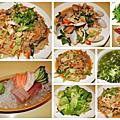 美食嚐鮮(南台灣)-105年國賓大飯店粵菜廳、阿忠海產料理餐廳