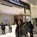 上海參訪-蒂凡尼集團