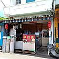 2020屏東小琉球牛郎店