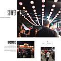 201311秋月的店。風颳地