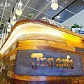 板橋稼咖啡Jia Cafe
