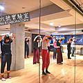 台北中山國小站六號實驗室舞蹈教室