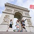 巴黎旅遊必備好物 好旅行How Travel