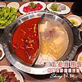 內湖美食川老爺鍋物