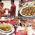 台北婚宴推薦-圓山大飯店婚禮,新娘物語WEDDINGS