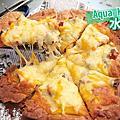 大安美食推薦-水吻Aqua Kiss,千層pizza,第一名炸雞,真材實料花生冰