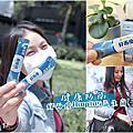 益生菌推薦品牌-BioPlus好而優增抗利粉狀益生菌