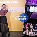 Eatgether app推薦-獨創揪團功能聚會平台