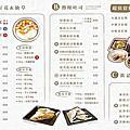 台中豆花推薦-方塊珍珠豆花套餐
