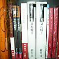 蘇曼的第二本書在誠品書店