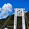 國姓鄉~神仙島,糯米橋,仙佛寺