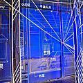 台南藍晒圖文創園區