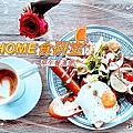 早午餐~day by day, go home食研室