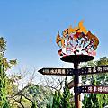 台南景點~水火同源,關仔嶺溫泉風景區