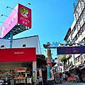 高雄新崛江商圈