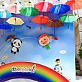 2014-02-28 市政府熊貓展.李雪辣嬌
