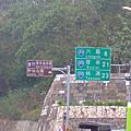 2007.12.31 南橫