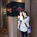 2013-07 木婚快樂.麗禧溫泉酒店