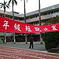 2014.12.02_校慶短跑比賽