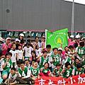 2015.04.24_特教盃樂樂棒球比賽~正式開打!
