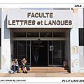 CFLE Poitiers普瓦捷大學法語中心