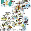 宜蘭遊玩地圖