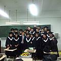 大學畢業典禮