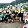 韓國釜山追星星