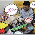 宸少2歲生日快樂