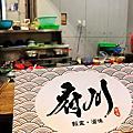 台南 府川食堂