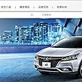 台灣TW-NCAP安全議題
