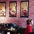 台南 聚福香 孔廟店