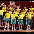 2012 英語歌唱