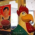 2011.10.18 香雞城