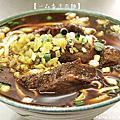 2012.08.29 一品香牛肉麵